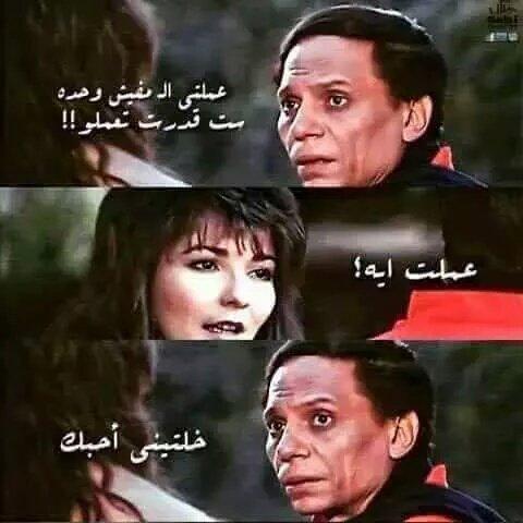 النمر و الأنثى Hashtag On Twitter