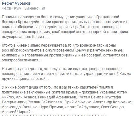 СБУ задержала организаторов ОПГ, которые занимались вымогательством на Сумщине - Цензор.НЕТ 5947