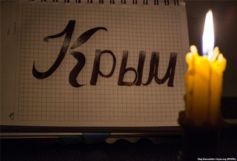 Марионетка Кремля Аксенов просит крымчан не включать обогреватели. Уличного освещения тоже не будет - Цензор.НЕТ 6917
