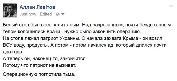 """После отчета перед обществом Стець напишет заявление об отставке """"при любых обстоятельствах"""" - Цензор.НЕТ 7973"""