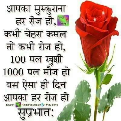 Chowkidar Rekha On Twitter At Harbirsinghsuri Gm Veerji