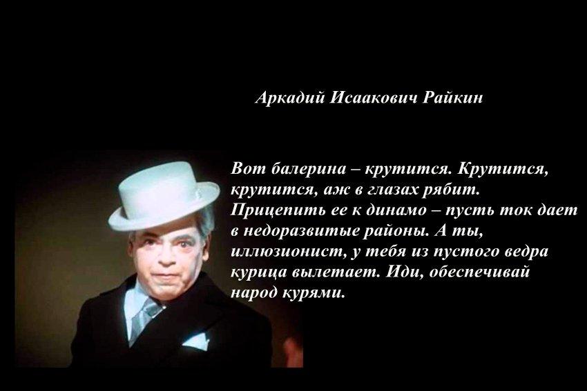 Марионетка Кремля Аксенов просит крымчан не включать обогреватели. Уличного освещения тоже не будет - Цензор.НЕТ 5109