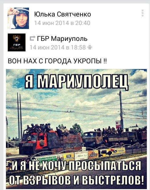 """Террористы обстреляли из пулемета блокпост """"Марьинка"""", - погранслужба - Цензор.НЕТ 835"""