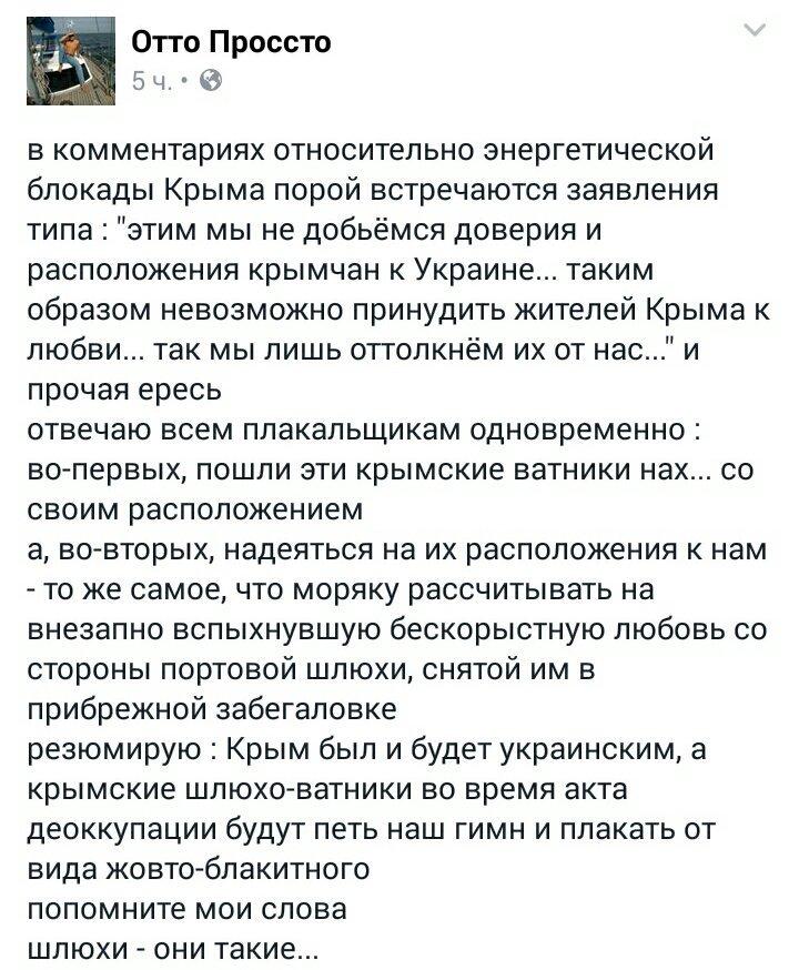 Оккупанты в День России будут агитировать крымчан служить по контракту в армии РФ - Цензор.НЕТ 7341