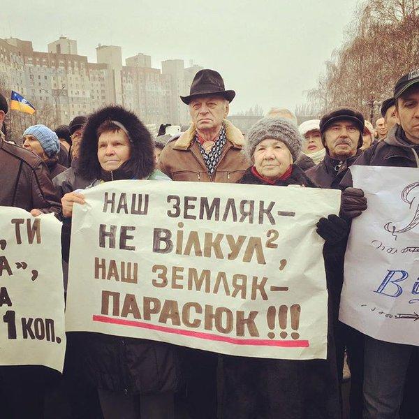 По результатам обработки 100% протоколов, самовыдвиженец Бойченко избран мэром Мариуполя, - горизбирком - Цензор.НЕТ 2257