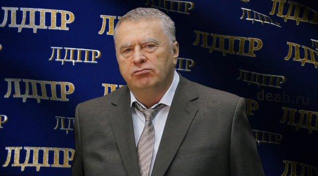 zhirinovskiy-ya-ebu-smotret-porno-chuvak-suet-golovu-v-pizdu