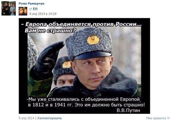 Начальником управления патрульной полиции Киева назначен Зозуля - Цензор.НЕТ 1793