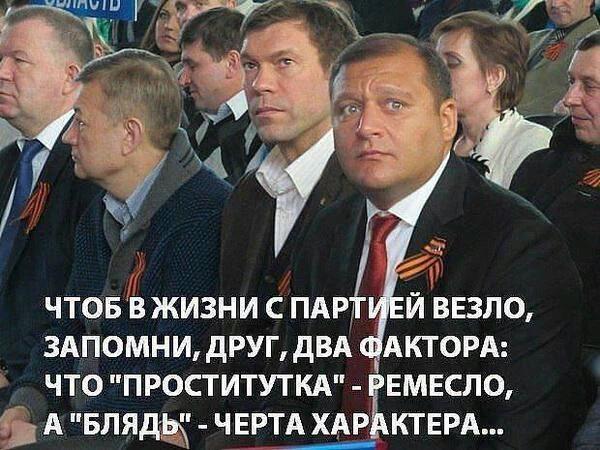 Сопредседатель Совета Украина-НАТО Юкнявичене: События в мире не отодвинули Украину на второй план - Цензор.НЕТ 8930