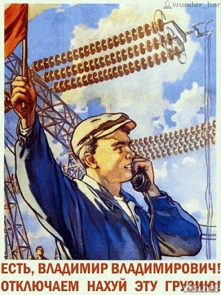 Медведев об энергоблокаде оккупированного Крыма: Это свинство, геноцид - Цензор.НЕТ 877