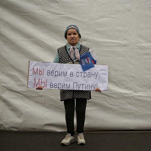 """В воскресенье вечером в Севастополе были большие очереди за хлебом, - """"Крым.Реалии"""" - Цензор.НЕТ 6339"""