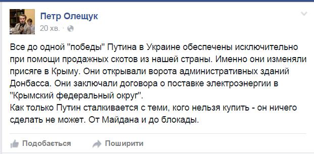 Севастополь остался без отопления из-за дефицита электроэнергии - Цензор.НЕТ 469