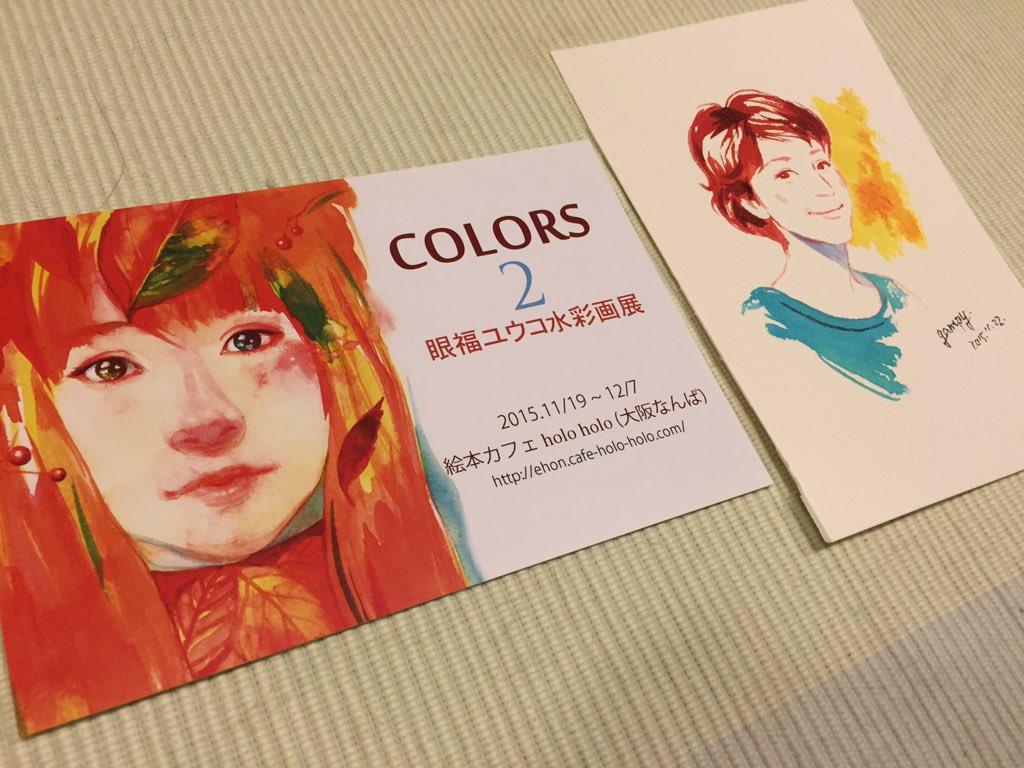 右の絵はライブペイントで眼福ユウコさん @gampy に描いて頂いた不詳アテクシ。こんなに優しい印象に描いて下さって嬉しいです(*^^*) https://t.co/XB4c4fo51f