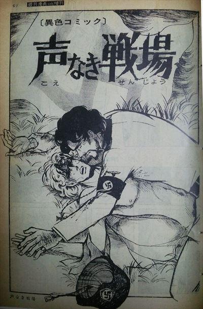 """ナム on Twitter: """"昭和43~45年..."""