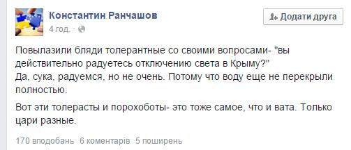 """Пашинский: """"Парламент должен помешать возвращению Януковичу активов и похищенных средств"""" - Цензор.НЕТ 708"""