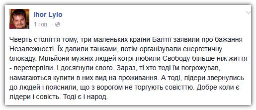 Боевики продолжают обстреливать позиции ВСУ из гранатометов, крупнокалиберных пулеметов и стрелкового оружия, - пресс-центр АТО - Цензор.НЕТ 9958