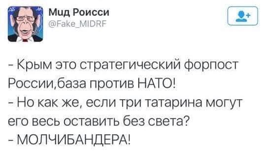 Нельзя ставить на весы свободу людей и вопросы коммерческого характера, - Чубаров о блокаде Крыма - Цензор.НЕТ 9447
