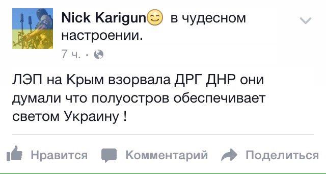 Боевики сосредоточили огонь на Донецком направлении: за день 23 обстрела, - штаб АТО - Цензор.НЕТ 5037