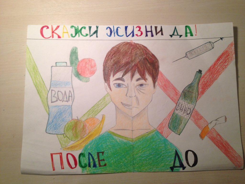 рисунки я против курения и алкоголя практичны, надежны, многофункциональны
