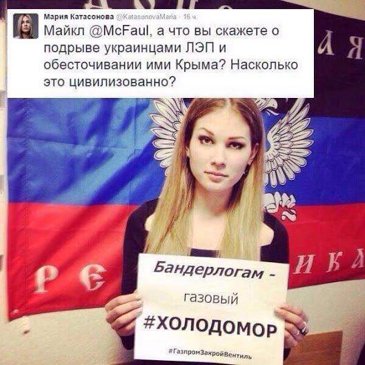 Чрезвычайная ситуация в Крыму может продлиться долго, - МЧС России - Цензор.НЕТ 9181