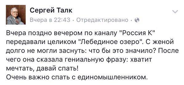 Севастополь остался без отопления из-за дефицита электроэнергии - Цензор.НЕТ 4605