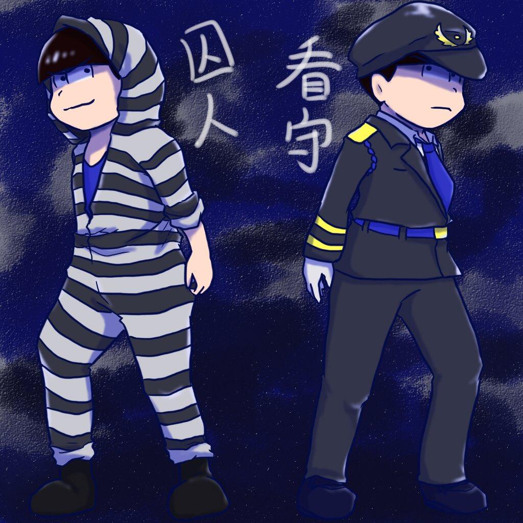 NAVER まとめ「囚人松」の二次創作イラスト・漫画まとめ【おそ松さん】