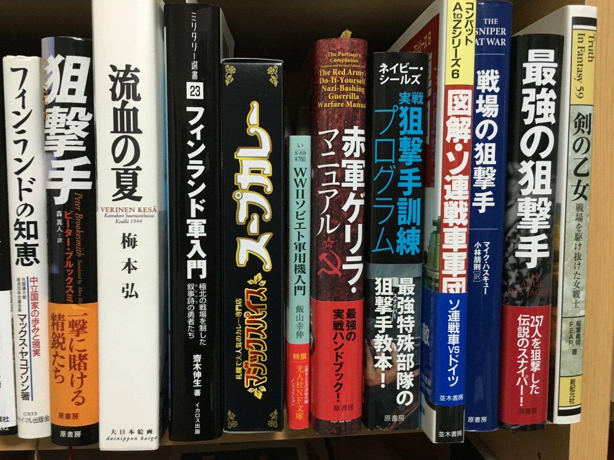 本棚のところどころに、レトルトカレーの箱を並べておくの超オススメ! 見た目もいいし、本棚があふれた時もカレーを出せば、本をいれられるし、忘れた頃にサプライズでカレーを楽しめるしで、得しか無い。 https://t.co/D2UUNUBqXX