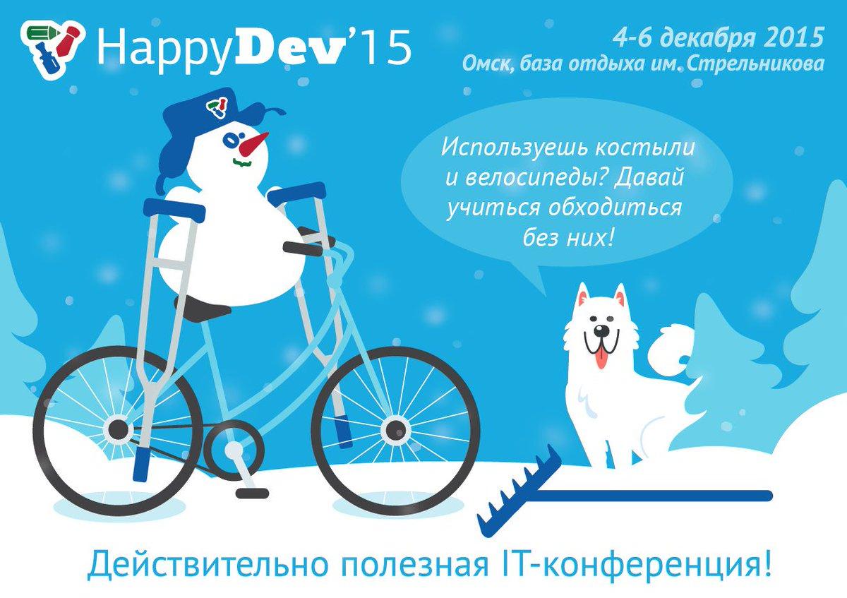 HappyDev