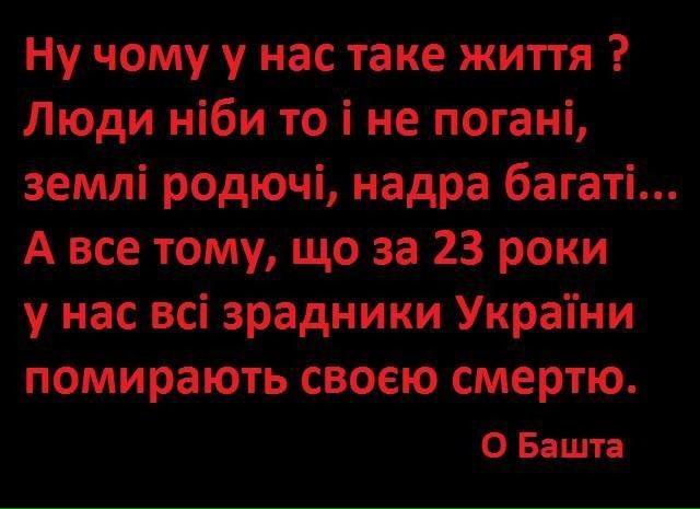 Порошенко подписал закон о спецконфискации имущества - Цензор.НЕТ 907