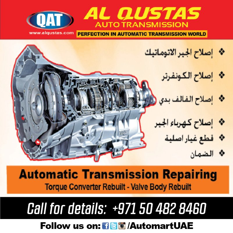 automatic transmission repair sharjah
