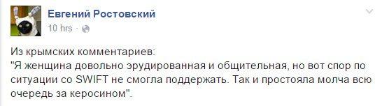 Энергосистема Украины подверглась опасности из-за подрыва ЛЭП в Чаплинке. Используется больше дефицитного угля, - Минэнергоугля - Цензор.НЕТ 1904