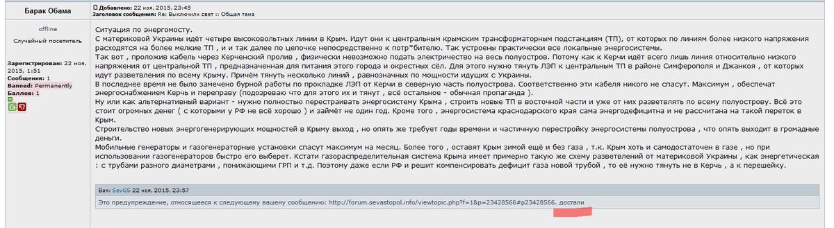 Путин, освети! Энергоблокада Крыма в ФОТОжабах - Цензор.НЕТ 9823