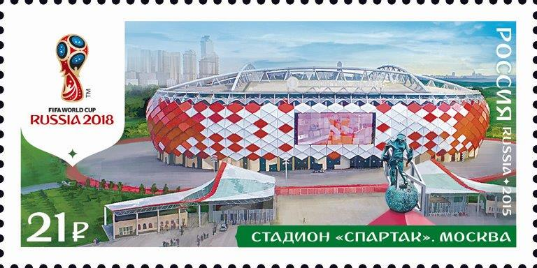 Церемония гашения марки со стадионом «Спартак» состоялась перед матчем с «Краснодаром»