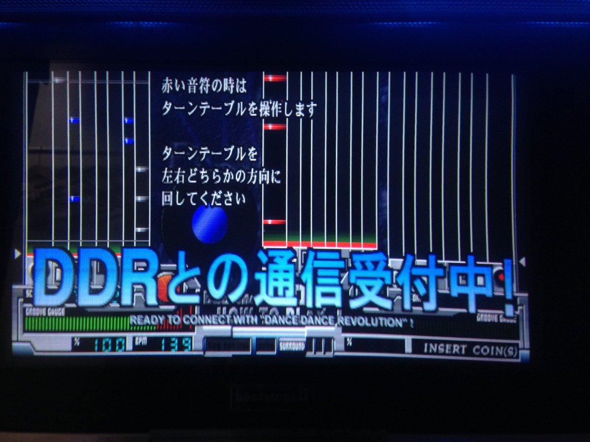 IIDX×DDRクラブバージョンがまた遊べる日が本当に来るなんて https://t.co/oubwpedLsp