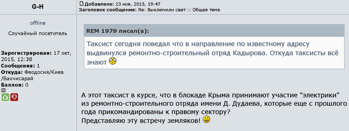 """В воскресенье вечером в Севастополе были большие очереди за хлебом, - """"Крым.Реалии"""" - Цензор.НЕТ 6156"""