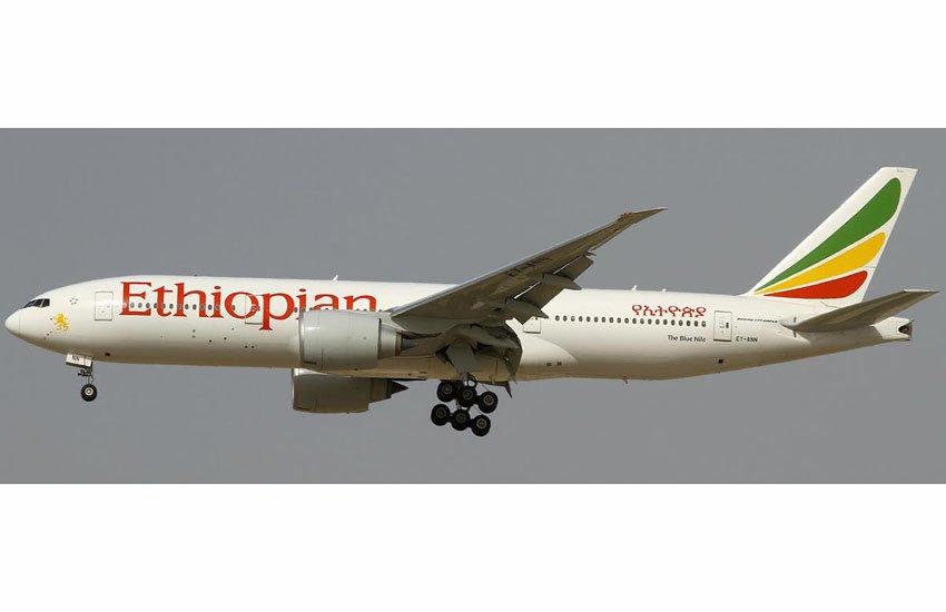 इथियोपियन एयरलायन्सले शुक्रबारदेखि इन्धन ल्याउने