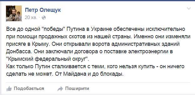 Боевики сосредоточили огонь на Донецком направлении: за день 23 обстрела, - штаб АТО - Цензор.НЕТ 5725