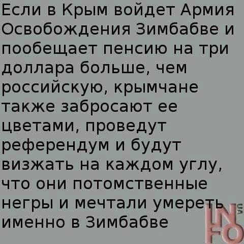 Двое жителей Краматорска предстанут перед судом за похищение бюллетеней во время первого тура местных выборов - Цензор.НЕТ 5770