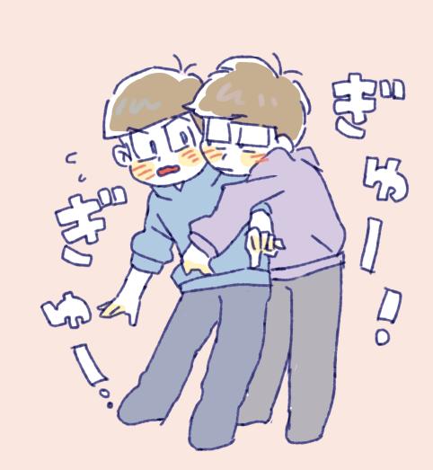 ぎゅーーーーー!