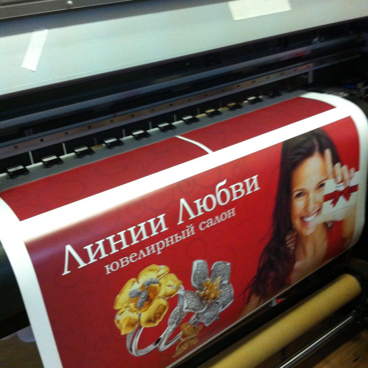 этой фото красивых баннера ксерокопий странно