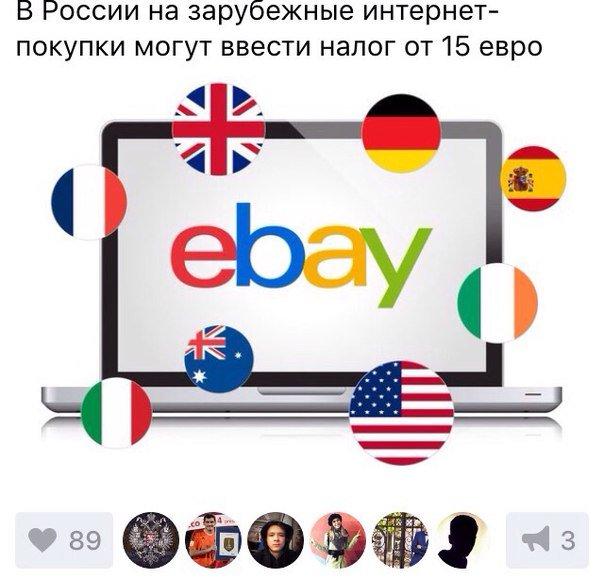 Порошенко подписал закон о спецконфискации имущества - Цензор.НЕТ 5352
