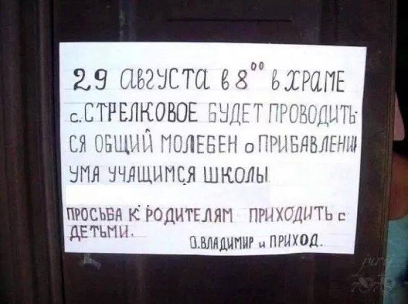 Санкции против России должны продолжаться, - глава комитета по иностранным делам Сейма Латвии - Цензор.НЕТ 5600