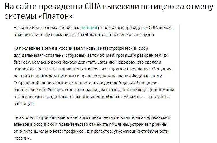 Пророчества о будущем России. Текущие важные события в России