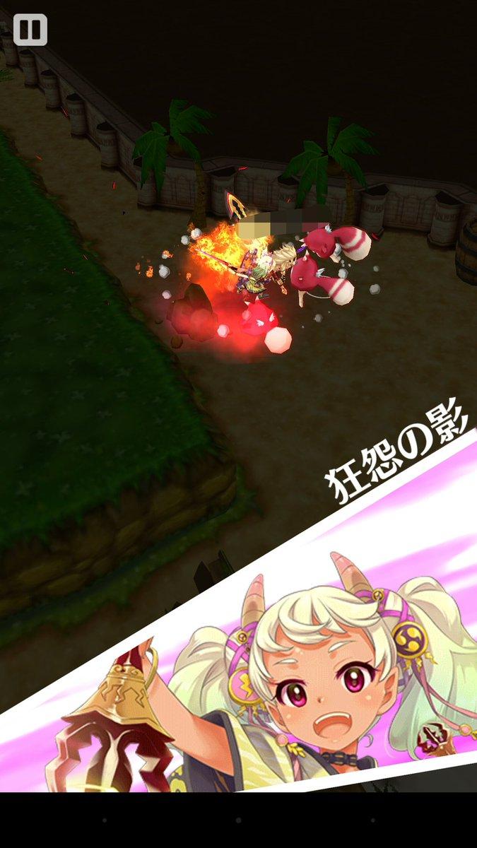 【白猫】オブシダン双剣武器最終「真・流離の魔鋏」のステータス&スキル性能情報!スロウ暗闇効果のお化け機雷が面白い!【プロジェクト】