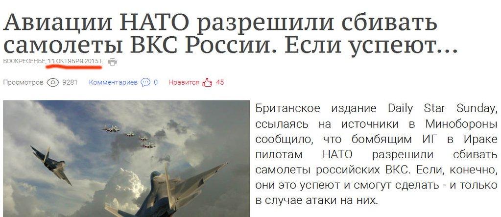 Россия прекратит военные контакты с Турцией, - Генштаб ВС РФ - Цензор.НЕТ 7940