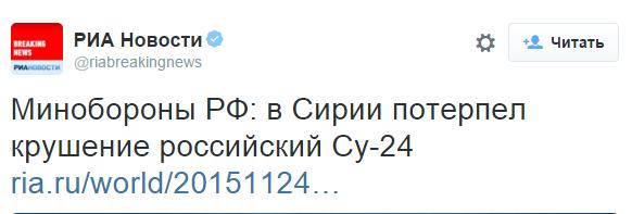 """Террористы формируют в Тельманово сводную тактическую группу: перебрасываются танки, """"Гвоздики"""" и """"КАМАЗы"""", - ИС - Цензор.НЕТ 4656"""