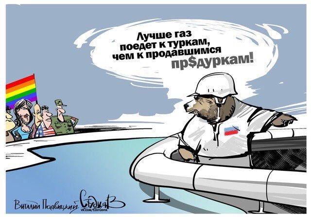 Минобороны России вызвало военного атташе Турции после крушения Су-24 - Цензор.НЕТ 3191