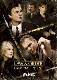 закон и порядок преступное намерение 1 сезон