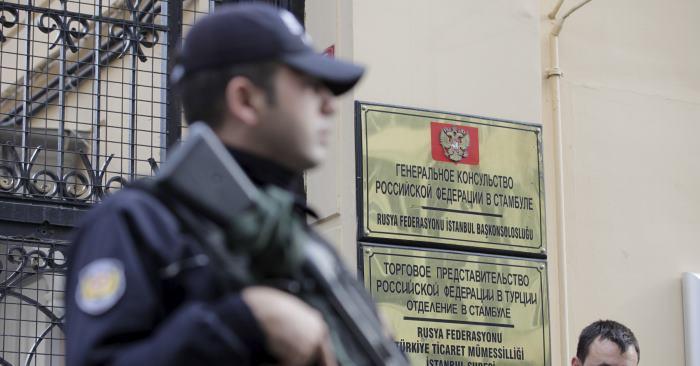 Турецкий ОМОН окружил консульство России в Стамбуле