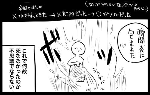 この漫画のお父さんエクスペンダブルズみたい!