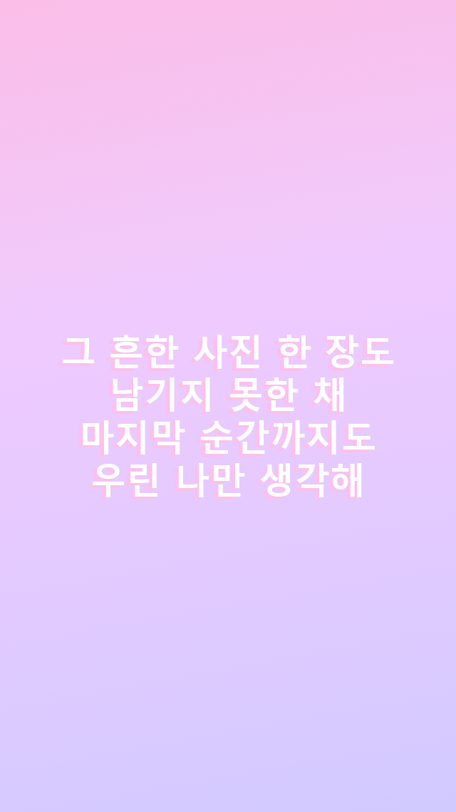 Kpop Wallpapers On Twitter Apology Ikon Wallpapers Https
